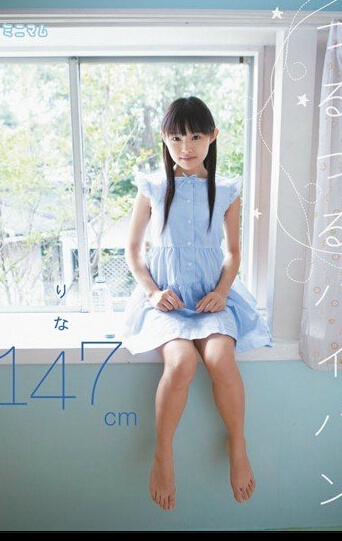 09:48水瓶lijj| 分类:日语