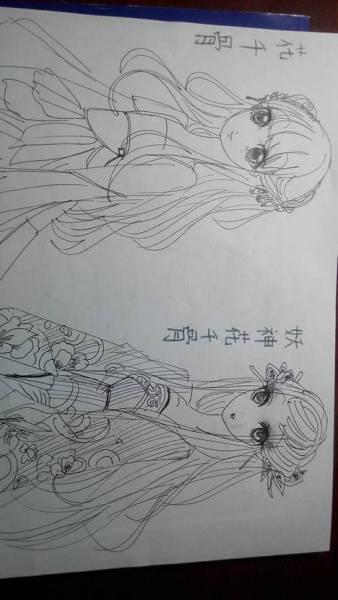 花千骨素描简笔画