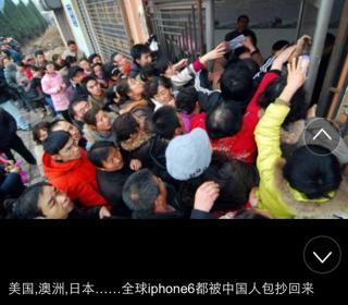 日本东京 中国人排队买iphone6;美国纽约