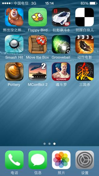 手机单机游戏_