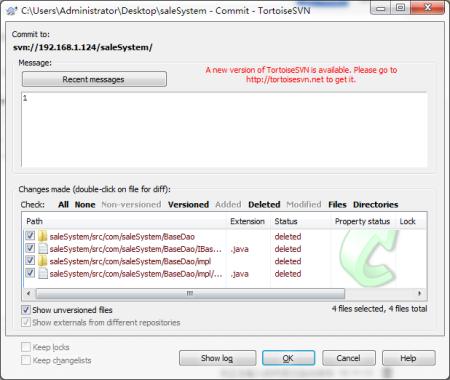 svn客户端删除资源库的文件夹和文件时出现commit