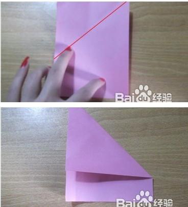 长方形信纸怎么叠成心形图片