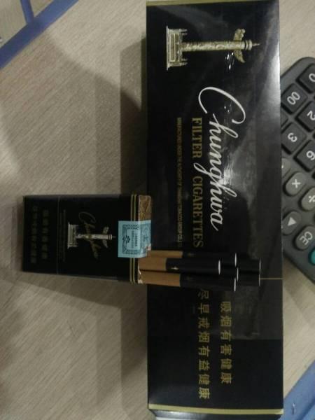 国际信用卡不还会什么样,澳洲黑中华香烟价格图片