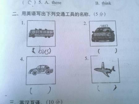 出租车英语单词怎么写-
