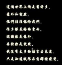 谁能给我一些qq空间 带字 的黑色 背景 图片-带字的qq背景