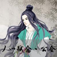 yy帝王娱乐公会头像图片