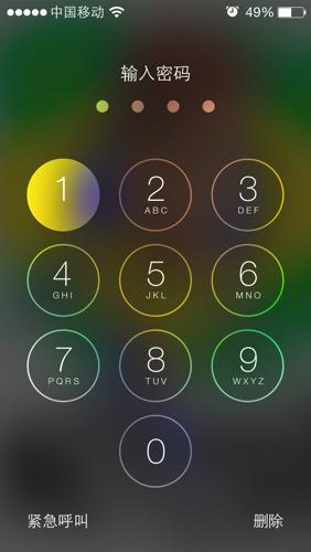 苹果5s手机解锁界面四个密码点颜色不一是怎么回事?图片