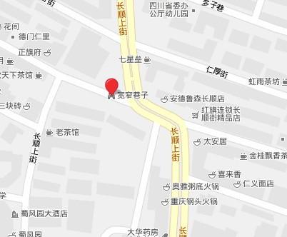成都宽窄巷子地址图片