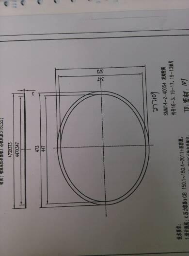 2013-03-18 肖晗 教师 在一张长8厘米 宽6厘米的长方形纸上画一个圆图片