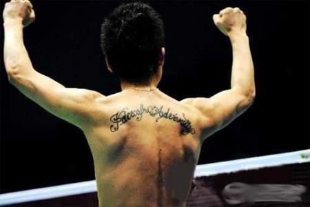 蔡赟纹身图片