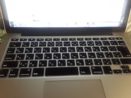 注意,不要和我说什么shift l旁边的那个键,那是美式键盘,我也会.图片