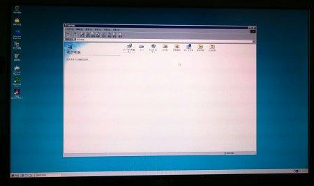 我的电脑是windows98系统,i7处理器,gtx770显卡,怎么升级windows10?图片