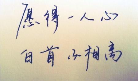 qq名片背景文字