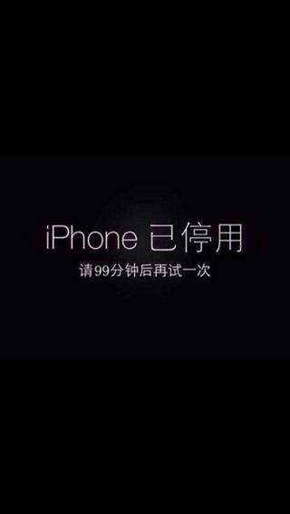 iphone已停用连接itunes壁纸图片