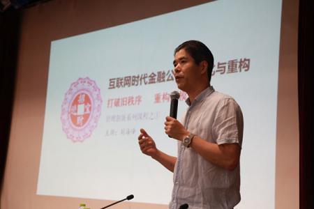 刘海峰的工作经历图片