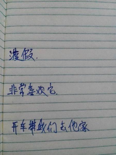 英语翻译图片