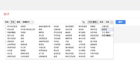 在线等 78 2011-03-23 求中文翻译成新疆维吾尔语 11 2010-02-02 维语