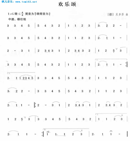 简单的钢琴简谱图片