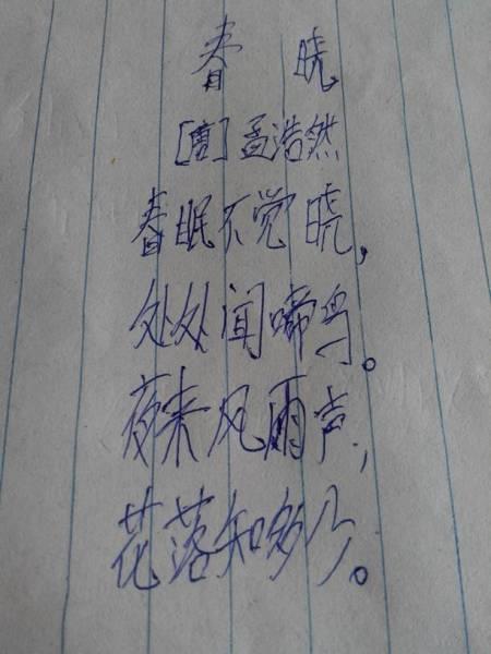 64 2011-05-03 关于春天的诗句 193 2011-05-18 描写春天景色的诗句 1图片