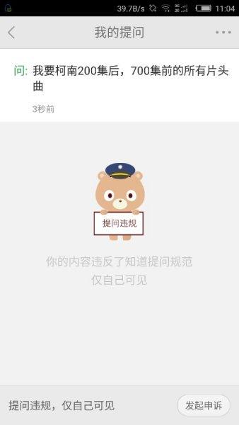 蝴蝶谷情人网_58情人网_情人网织法_双情人网围巾 ...