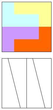 四个相同的小正方形拼成一个长方形周长减少a厘米每个图片