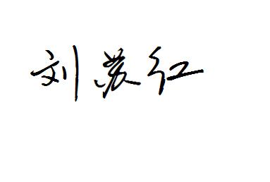 苏个性签名(4)