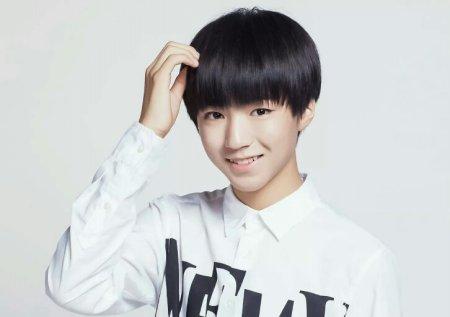 喜欢里面的谁?是王俊凯,还是王源图片