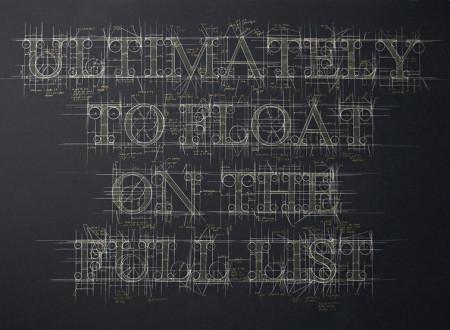 能帮我用ps制作这种黑板字效果 ,跪求,高分悬赏!