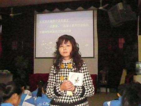 张青云的文章发表图片