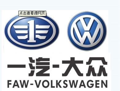 汽大众logo矢量图,要ai的或者coreldraw的-大众logo矢量图图片