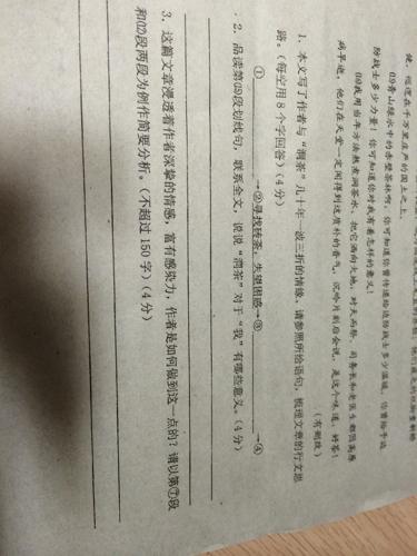 作业帮首页 精彩回答 下载有礼    谴1464 2014-10-19