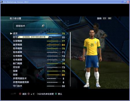 塔尔得利在实况足球2013亚冠版实力怎么样?哪位朋友能