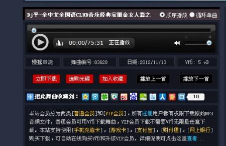 vvvd.com这歌d平篇