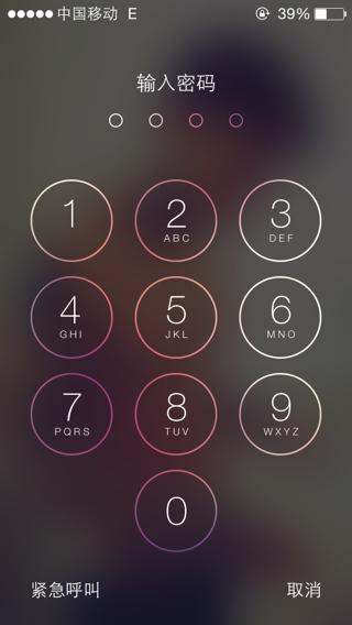 手机锁定屏幕壁纸图片