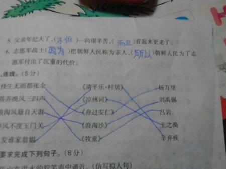 0夸张回答春雨的描写句0回答三年级教学语花瓣里面的风车《摘文书刷头下册课文图片