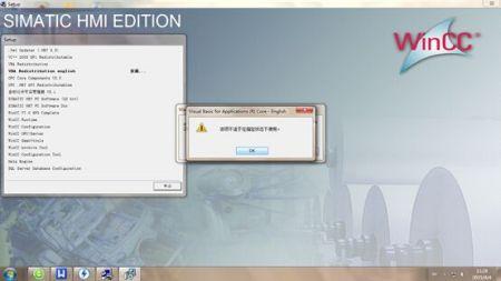 win7笔记本32位安装wincc出现下面错误什么原因啊?