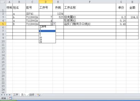 员工工资表图片展示_员工工资表相关图片下载