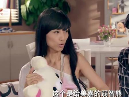 爱情 公寓3中宛瑜送给 美佳 的同款弱智熊在淘宝 高清图片
