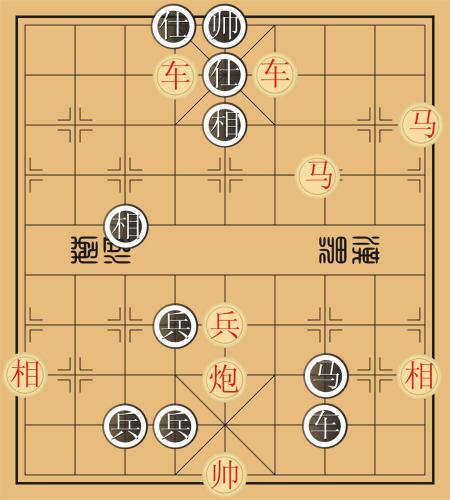 19 2009-05-24 中国象棋残局求解!