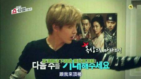 exo参加的综艺节目 exo参加过的节目 exo天天向上完整版