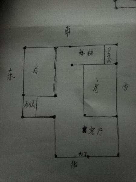 农村自建7字型房屋风水上有讲究吗?图片