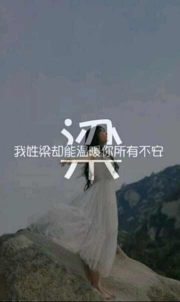 带姓氏张的图片_带姓氏张的图片_我姓冯的姓氏图片 ...