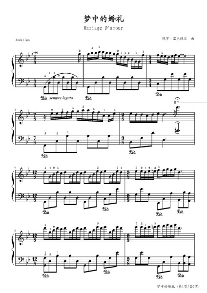 求这个钢琴谱 梦中的婚礼图片