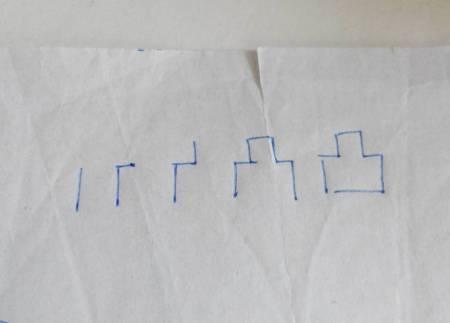 长的笔画顺序壁纸 花的笔画顺序 歌的笔画顺序
