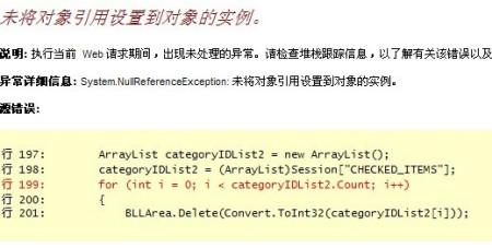 求ASP.NET Repeater 绑定数据 批量删除翻页