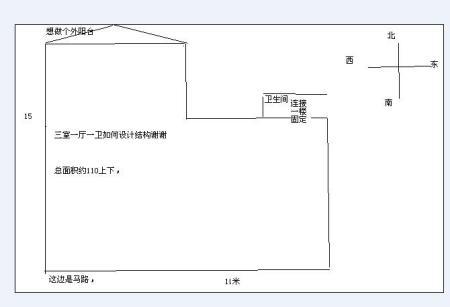 求三室一厅房屋结构设计图图片
