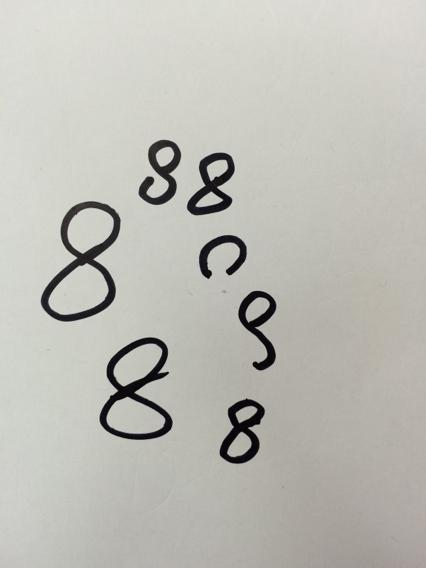 数字8的顺序写法图片