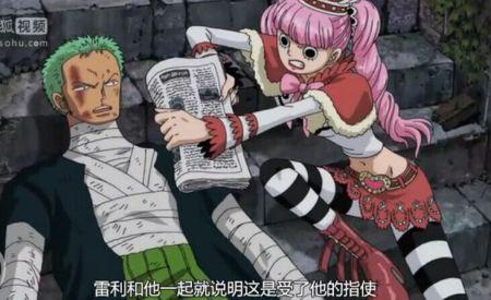 海贼王佩罗娜给索隆 举报纸 那么有爱的一集是哪图片