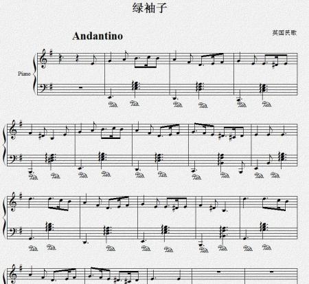 提问者评价 我要找小提琴谱,这个钢琴谱跟小提琴独奏谱不一样.图片