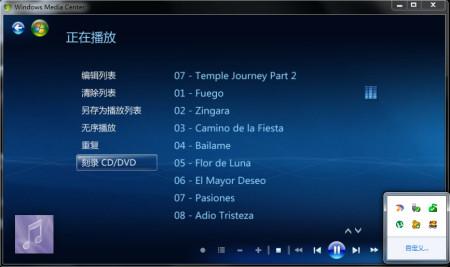 win7codecs_windows7自带的播放器 win7codecs 播放视频声音很小